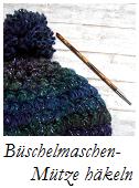 Mütze mit Büschelmaschen / Puff Stitch häkeln